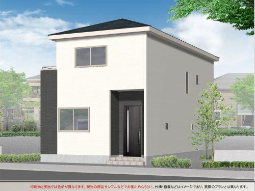 南区鳴尾町2期【新築】限定1邸!